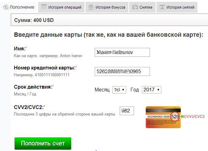 Пополнить счет чужого номера банковской картой сбербанк через смс
