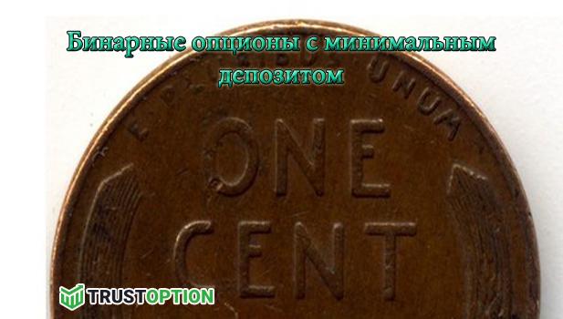 Скрипт хайпа bitcoin скачать-18
